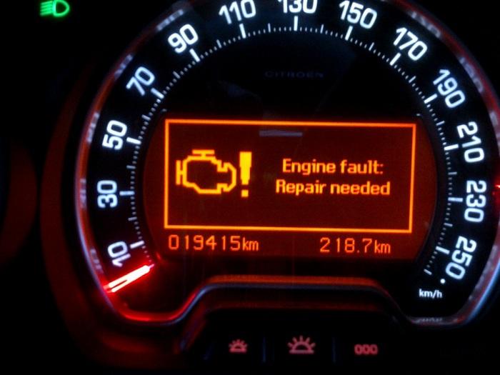 Motor Arıza Lambası Nasıl Söndürülür?